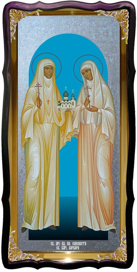 Икона большая под серебро Святые Елизавета и Варвара в православном магазине