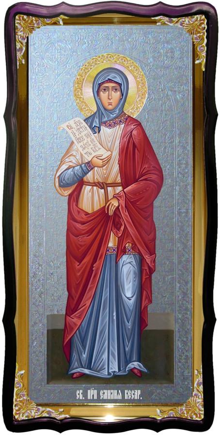 Икона большая под серебро Святая Емилия кесарийская в православном магазине