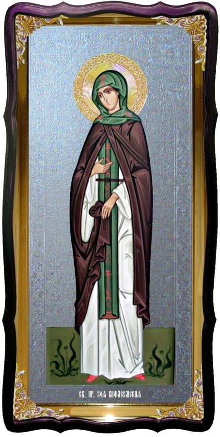 Икона с фоном под серебро Святая Зоя вифлеемская в церковной лавке