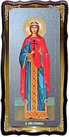 Икона с фоном под серебро Святая Ирина Коринфская в церковной лавке