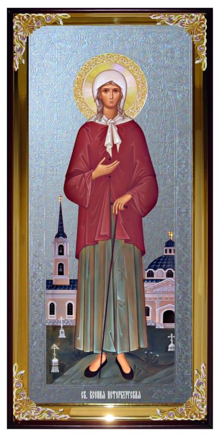 Икона большая под серебро Святая Ксения в православном интернет магазине