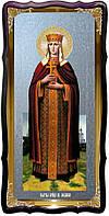 Икона большая под серебро Святая Людмила в церковной лавке