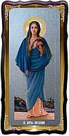 Икона с фоном под серебро Святая Мария Магдалина в православном магазине