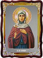 Икона под серебро Святая Александра Анкирская (Коринфская)  в православном магазине