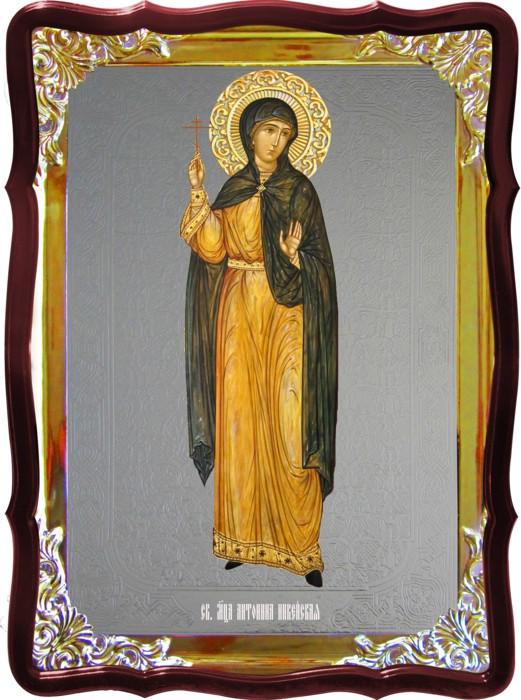 Икона под серебро Святая Антонина ростовая в православном магазине