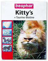 Beaphar (Беафар) лакомство Kitty's + Taurine + Biotine с таурином и биотином для кошек, 75 табл.
