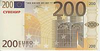 Набор сувенирных купюр 200 евро