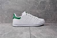 Кроссовки ADIDAS STAN SMITH J (Бело-зеленые), фото 1