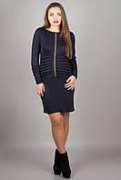Сукня Ріо (синій), фото 1