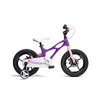 "Велосипед RoyalBaby SPACE SHUTTLE 16"", фиолетовый"