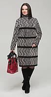 Пальто Ива-632 белорусский трикотаж, серый, 54