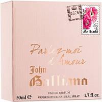 John Galliano Parlez-moi d'Amour EDP 50ml (ORIGINAL)