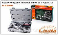 Набор торцевых головок и бит 39 предметов Lavita LA 513001
