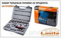 Набор торцевых головок 22 предметов Lavita LA 513003