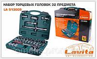 Набор торцевых головок 32 предметов Lavita LA 513005