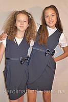 """Школьный сарафан для девочки """"Запах"""" синий."""