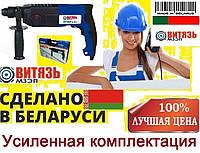 Перфоратор с функцией сверления, миксер, бур, дрель - Витязь -1200. Усиленная комплектация. Оригинал!
