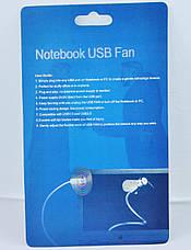 USB-Вентилятор Notebook USB Fan, фото 3