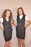 """Школьный сарафан для девочки """"Запах"""" черный. Школьная форма."""