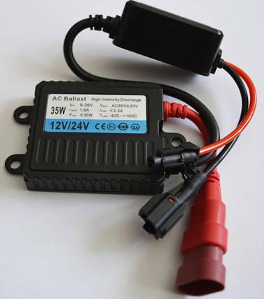 Блок розжига ксенона, тонкий, SL Xenon S36 12-36В., 35Вт. разъем KET, AC, фото 2