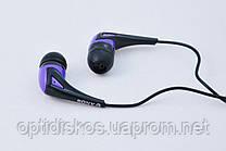 Наушники вакуумные, копия Sony MDR-9005D, фото 2