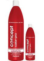 Шампунь для волосся після фарбування Concept 1000 мл.