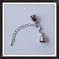 Колпачки для шнуров с замком и удлинителем (диам. 9 мм)