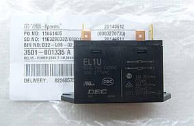 Реле пусковое для кондиционера Samsung 3501-001335