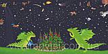Казки дракона Омелька. Автор: Сашко Дерманський, фото 2