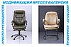 Кресло Валенсия CF Хром Неаполь N-36 (AMF-ТМ), фото 2