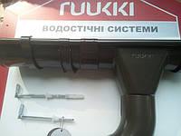 RUUKKI  металическая система отвода дождевой воды.