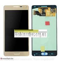 Модуль Samsung A500F Galaxy A5, A500FU Galaxy A5, A500H Galaxy A5, A500M Galaxy A5 Amoled original золотий