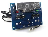 Термостат  температурный контроль реле  термореле W1401 DC 12V