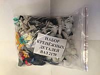 Набор крепежных деталей ВАЗ 2170 Приора