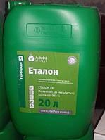 Гербицид Еталон (Харнес) ацетохлор 900г/л