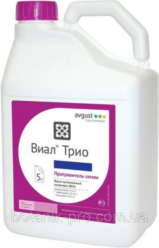 Протравитель семян Виал Трио, КС,5л.