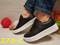 Черные криперы на рифленной платформе, женская обувь