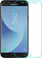 Защитное стекло Mocolo 2.5D 0.33mm Tempered Glass Samsung Galaxy J5 2017 (J530F)