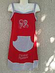 Хлопковые летние сарафаны для женщин, фото 3