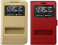 Кожаный чехол книжка с окошком для Samsung S2/I9200 Galaxy Mega 6.3 (2 цвета)