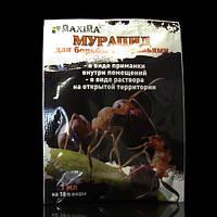 Инсектицид Мурацид для борьбы с муравьями, 1 мл на 10 л воды