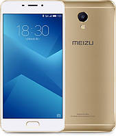 Защитное стекло Ultra Tempered Glass 0.33mm (H+) для Meizu M5 Note качество
