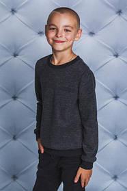 Кофта трикотажная для мальчика темно-серая