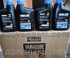 Моторное масло YAMALUBE для 2-х тактных двигателей