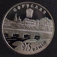 Монета Украины 5 грн. 2008 г. 975-лет Богуславу, фото 1
