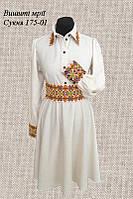 Вышитое женское платье 175-01