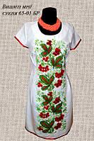 Вышитое женское платье 65-01