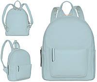 Стильный рюкзак женский А5