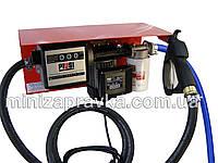 Качеств. миниАЗС 220В 56л/мин ( ОПТИМАЛЬНО для перекачки дизТоплива),Италия, PIUSI