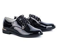 Туфли детские на девочку Леопард (32-37) — купить качественную обувь оптом от производителя в Одессе 7км